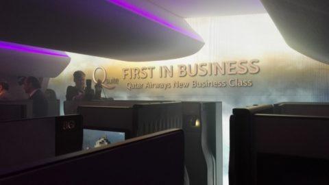 Qatar Airways présente la Qsuite
