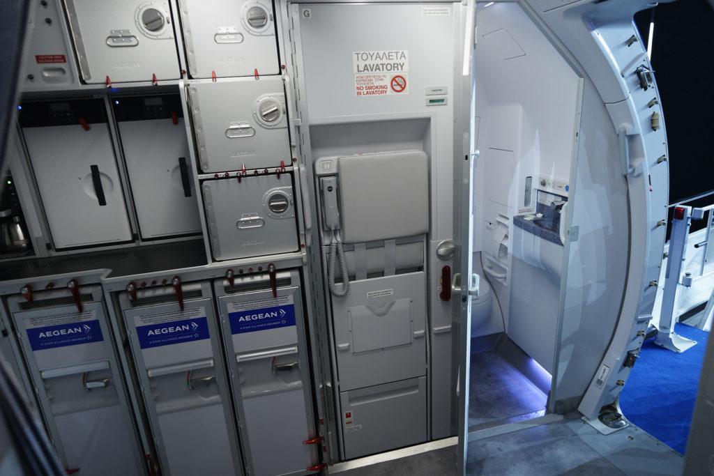 Airbus Space-Flex sanitaires